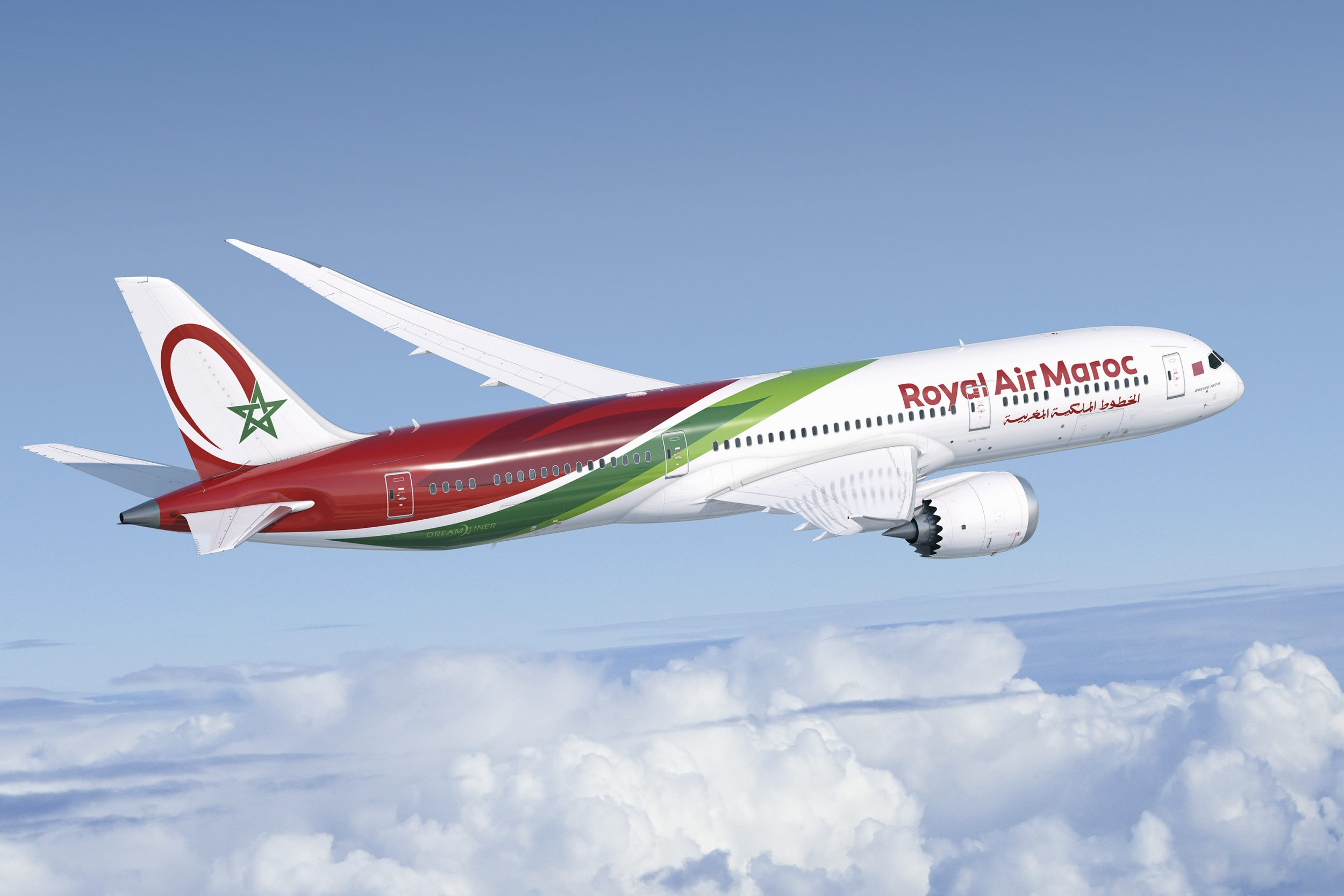 La Royal Air Maroc, transporteur officiel de la Biennale de Luanda