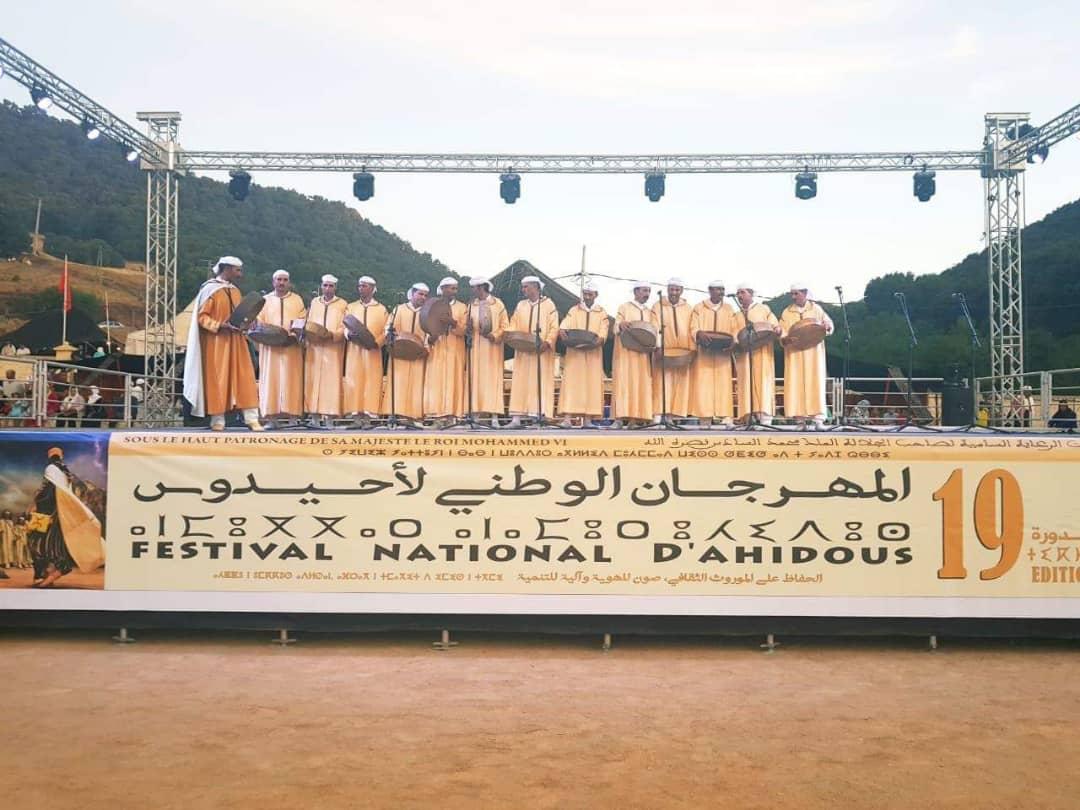 Maroc: Le 19ème Festival d'Ahidouss prend fin en apothéose dans la ville d'Ain Leuh
