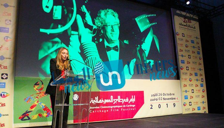 Ouverture des 30èmes Journées Cinématographiques de Carthage