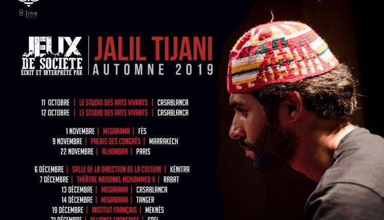 Maroc: Jalil Tijani poursuit sa tournée d'automne avec « Jeux de Société »