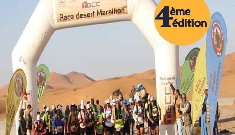 """Le désert du Tafilalet accueille le 4ème """"Race Désert Marathon"""" du 13 au 17 novembre"""
