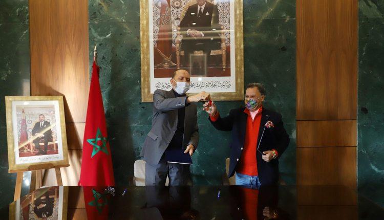 Maroc: Remise des clés du Musée Jemaâ El fna de Marrakech à la FNM
