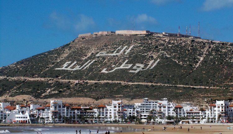 Maroc : Coup d'envoi des travaux d'achèvement de la Maison des arts à Agadir
